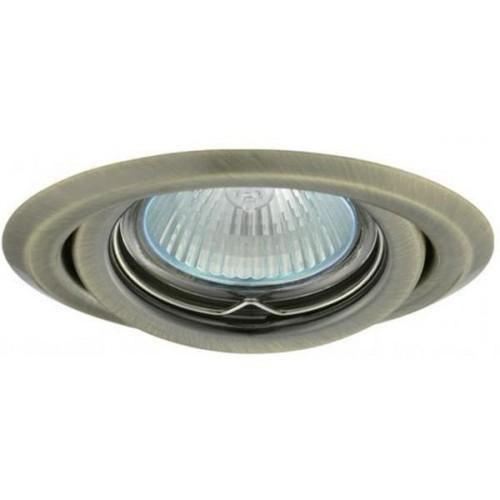 Podhledové bodové svítidlo BETA mosaz + patice, LUX01220