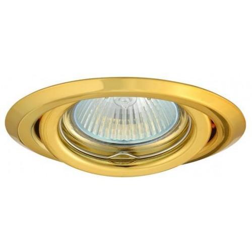 Kanlux 00304 ARGUS CT-2115-G, průměr 95 mm - Podhledové bodové svítidlo