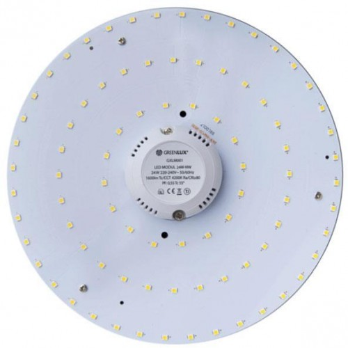 LED MODUL 24W NW 2500lm GXLM002